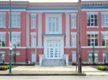 Gilmore Elementary School Burnaby